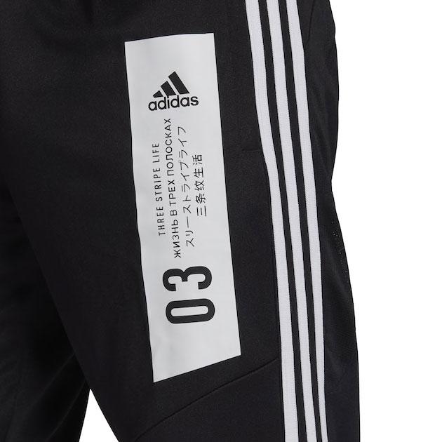 yeezy-500-high-slate-adidas-pants-match-3