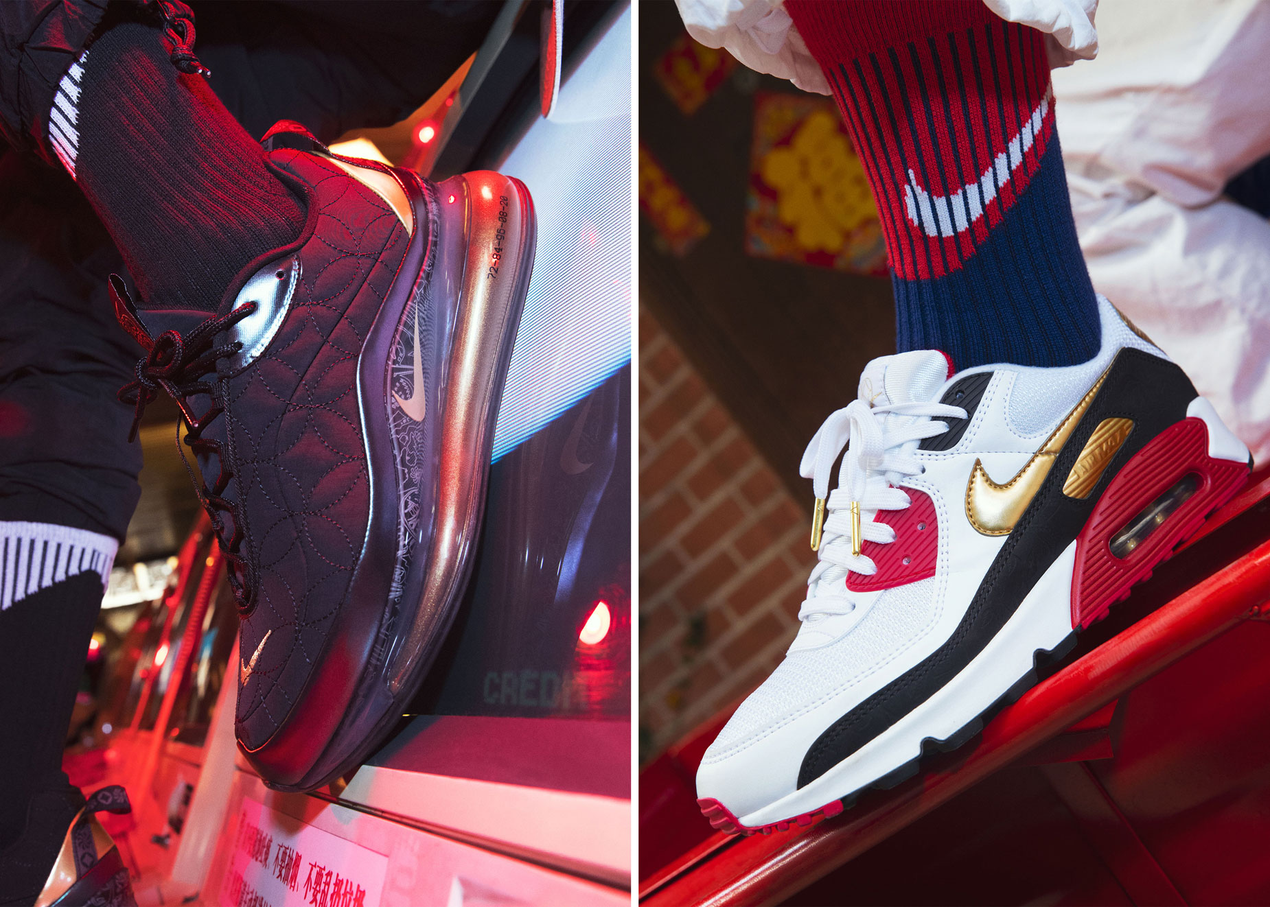 nike-year-of-the-rat-chinese-new-year-shoes-3