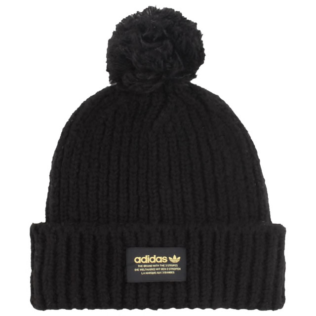 yeezy-boost-350-v2-marsh-knit-hat-match