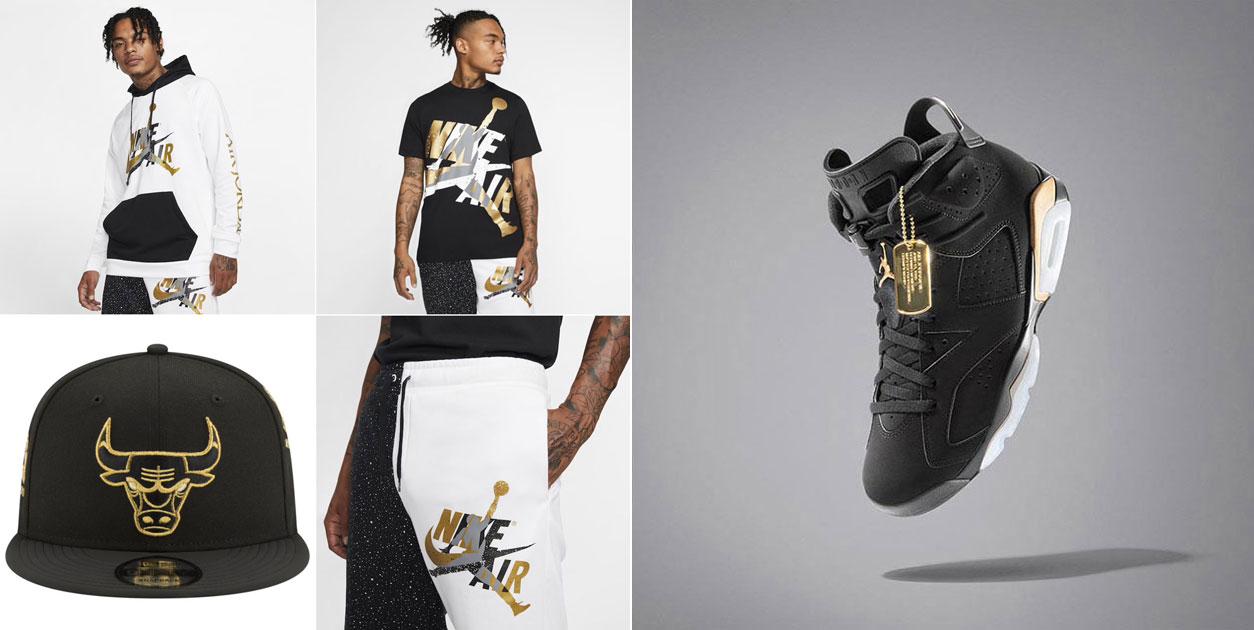 air-jordan-6-dmp-2020-clothing-outfits