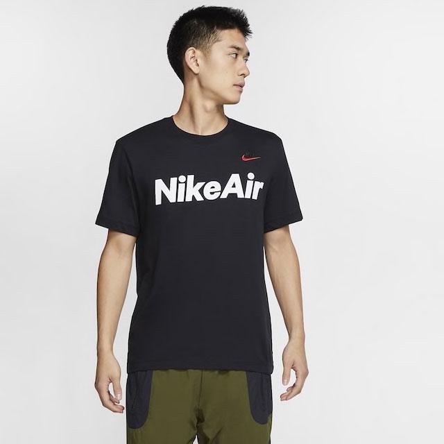 nike-air-max-2090-duck-camo-tee-shirt-match