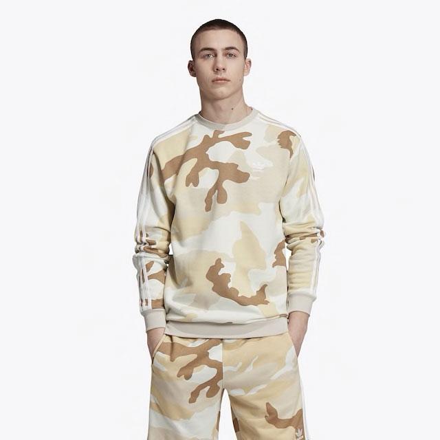 yeezy-boost-350-v2-cinder-brown-camo-sweatshirt-match