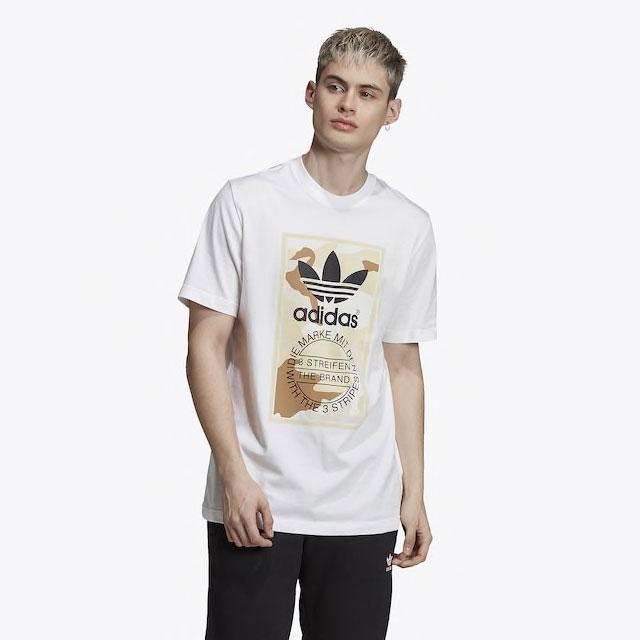 yeezy-boost-350-v2-cinder-brown-camo-t-shirt-match
