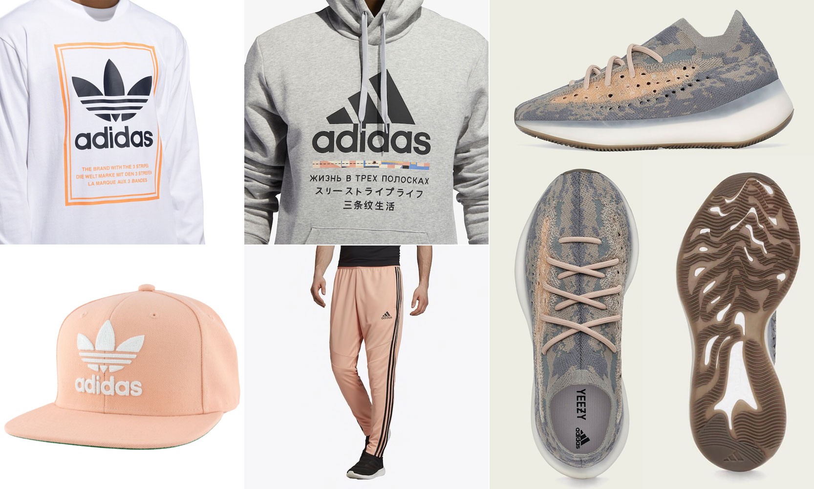 yeezy-boost-380-mist-clothing-outfits