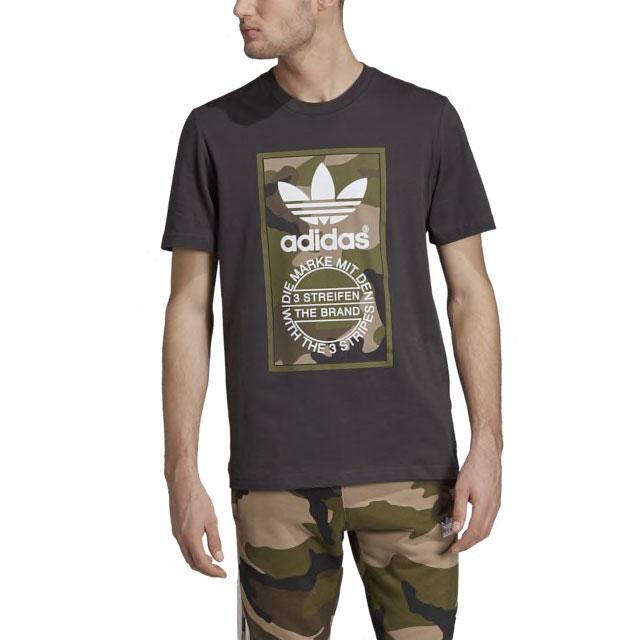yeezy-boost-350-v2-sulfur-shirt-match