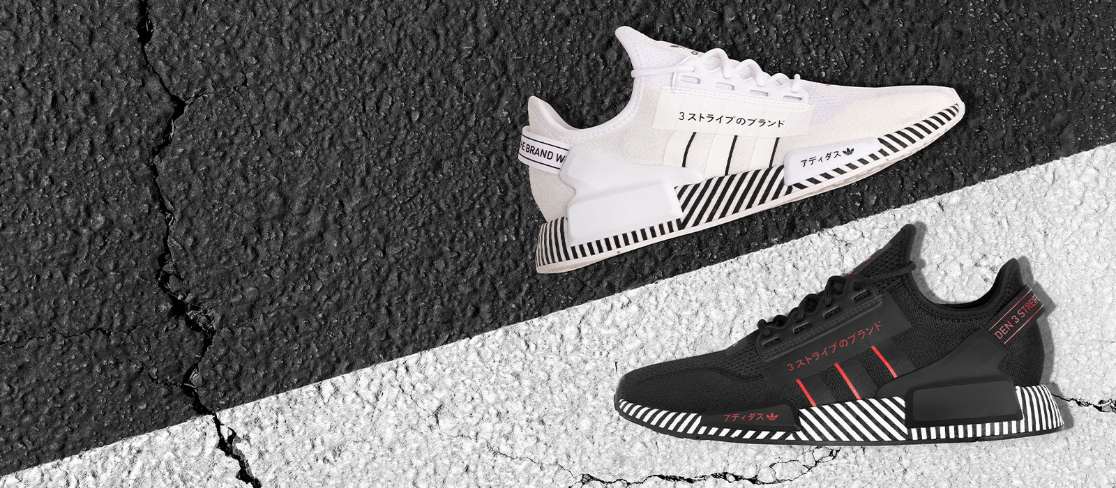 adidas-nmd-sneaker-crossing-pack