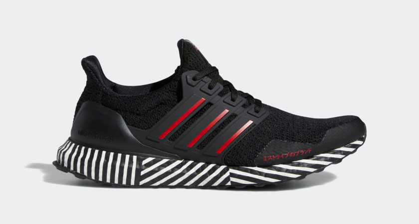 adidas-ultraboost-dna-sneaker-crossing-black