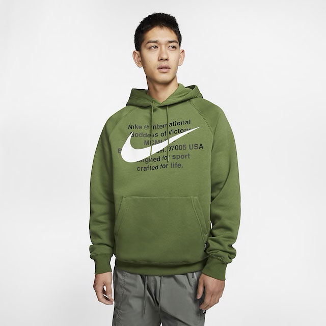 jordan-1-high-zen-green-nike-hoodie-match-1