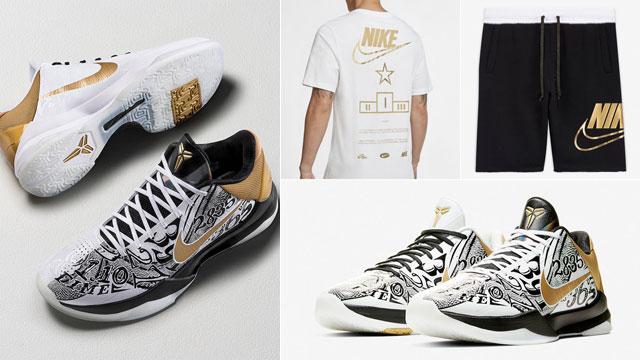 nike-kobe-protro-big-stage-sneaker-outfits