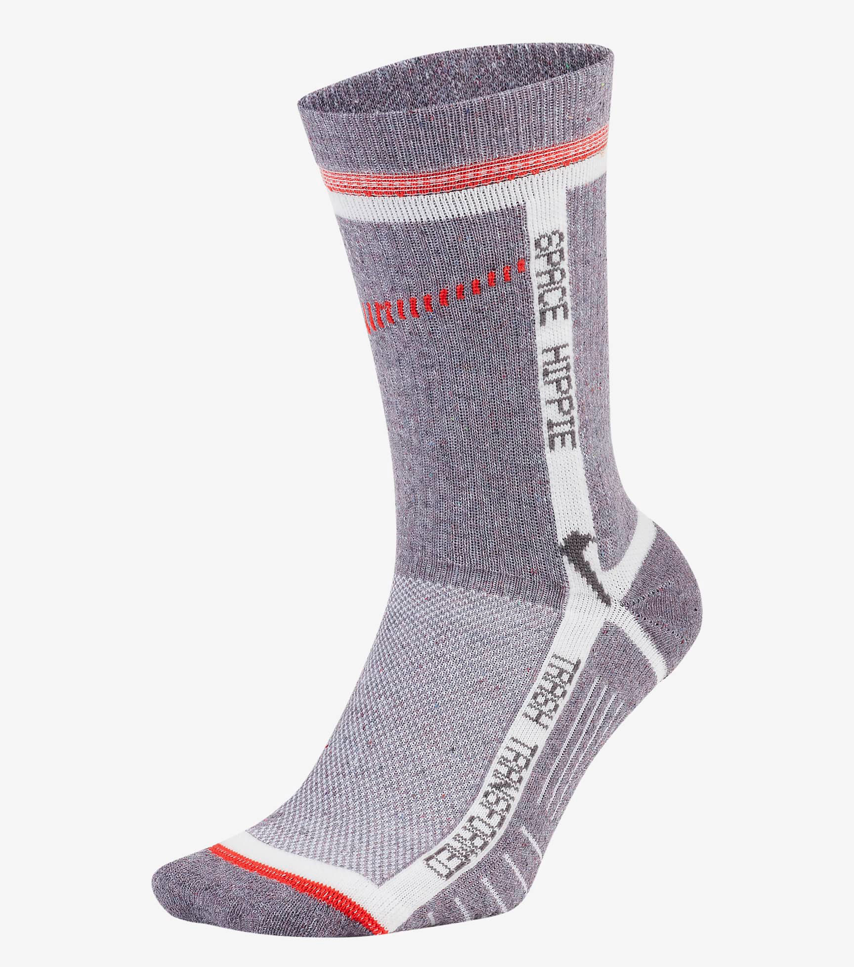 nike-space-hippie-socks-1