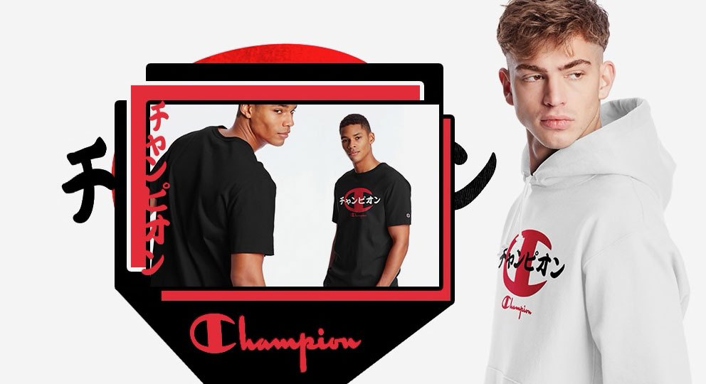 champion-global-unity-clothing