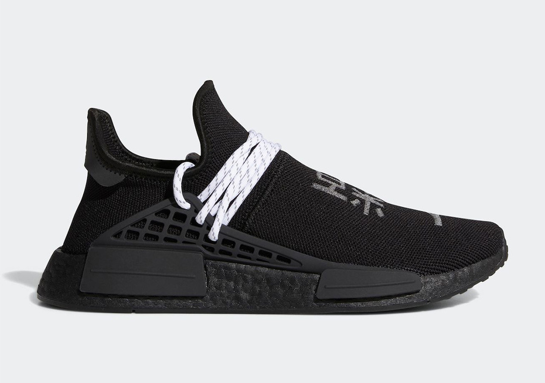 Pharrell-adidas-NMD-Hu-Black-White-GY0093-Release-Date-Price