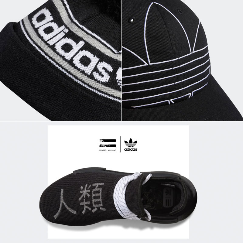 pharrell-adidas-nmd-hu-black-white-hats