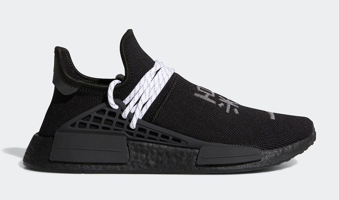 pharrell-adidas-nmd-hu-black-white-sneaker-clothing-match
