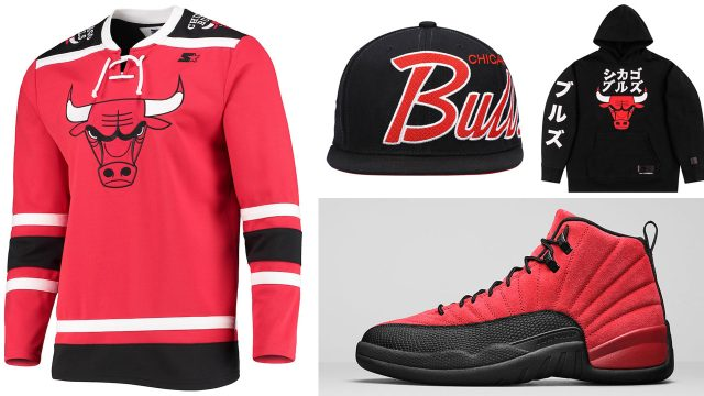 Air-Jordan-12-reverse-flu-game-bulls-sneaker-outfits