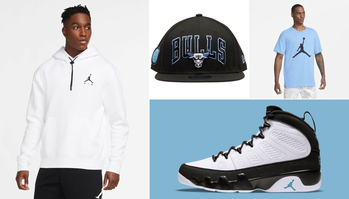 air-jordan-9-university-blue-clothing-outfits