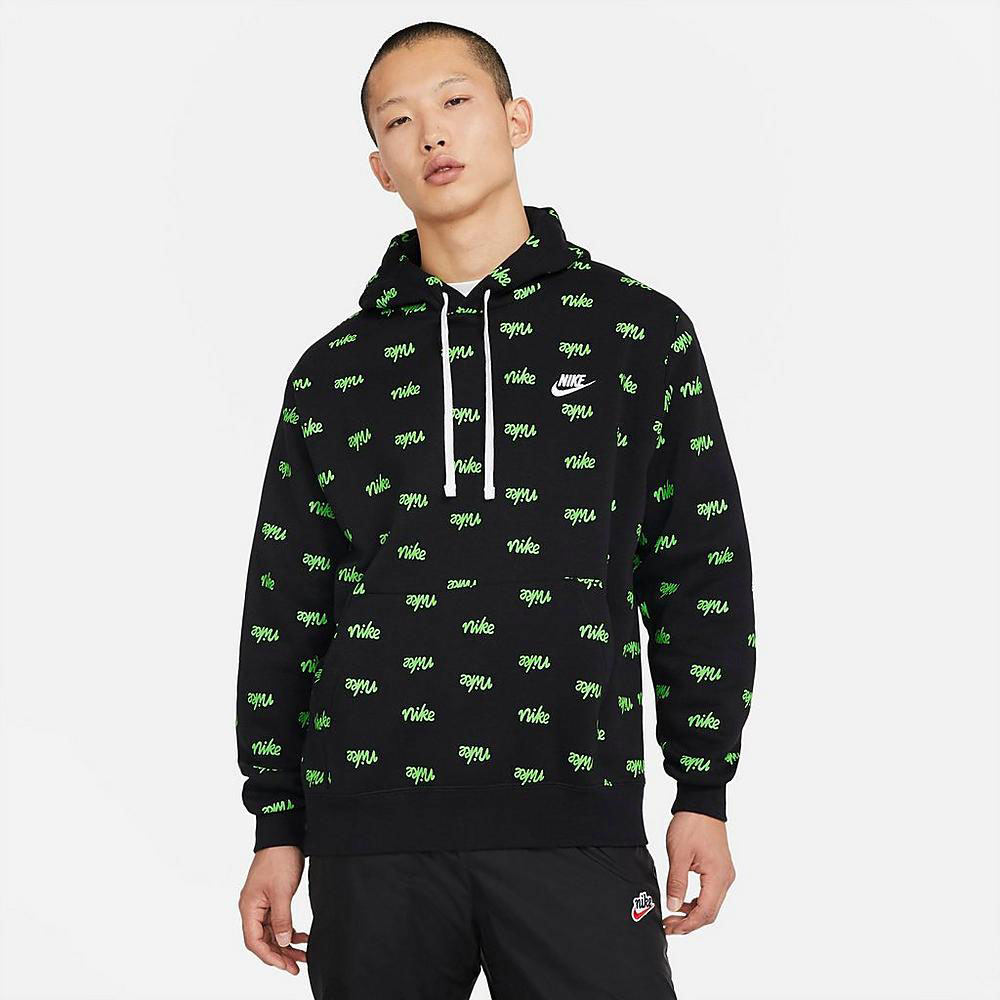 nike-lebron-18-dunkman-hoodie