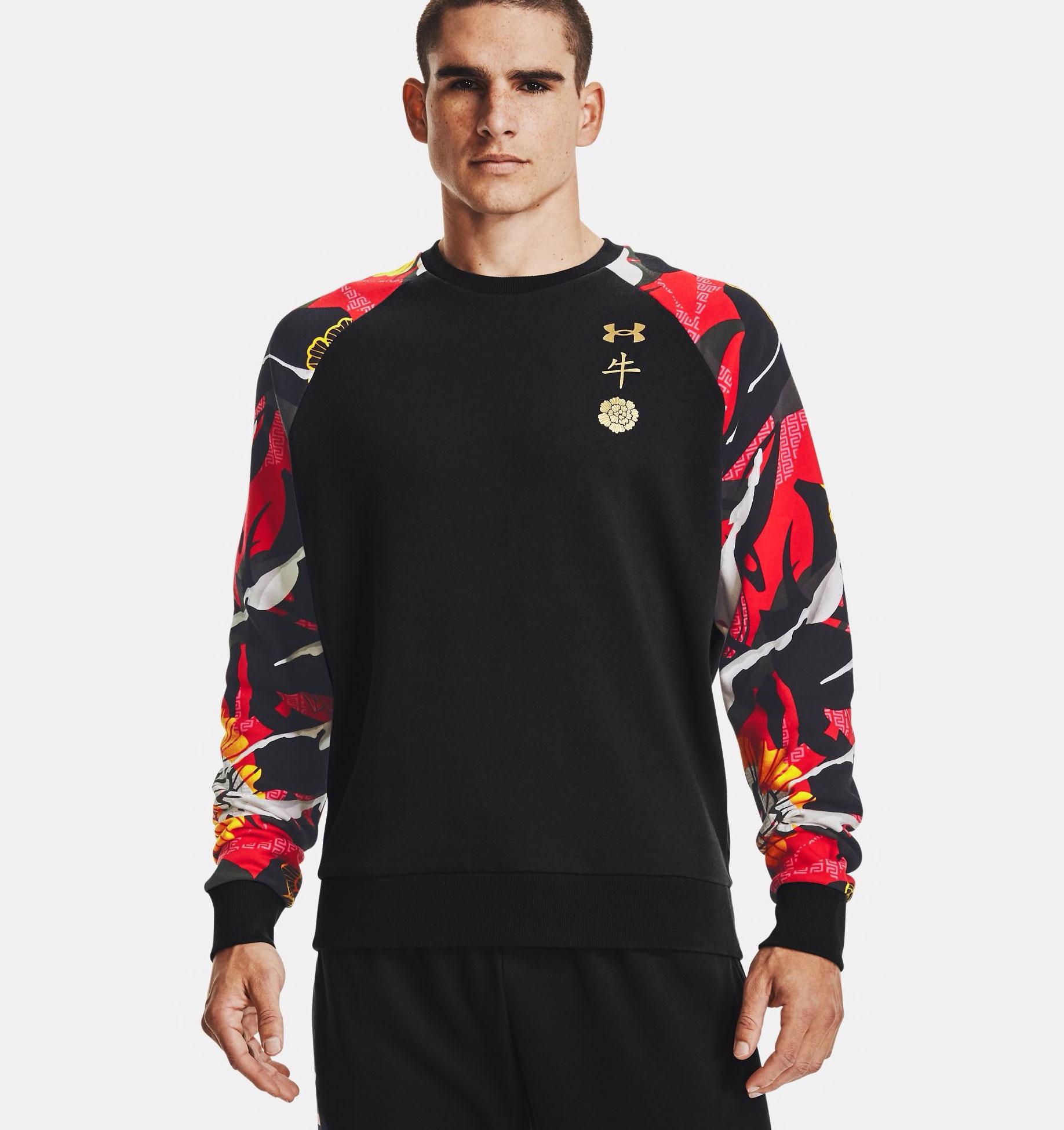 under-armour-chinese-new-year-cny-sweatshirt