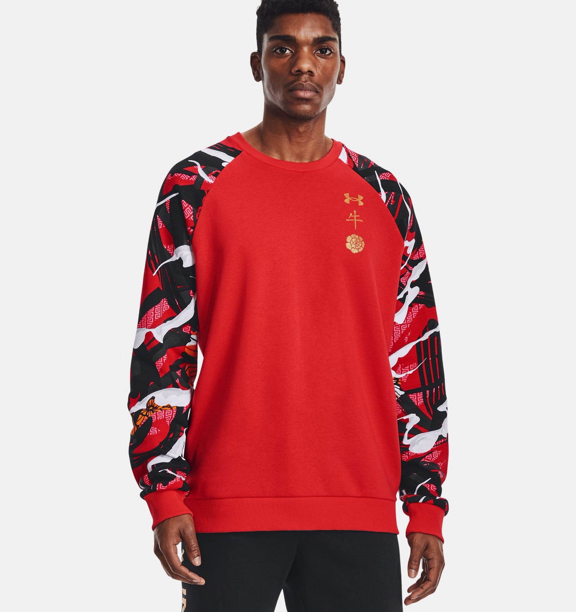 under-armour-chinese-new-year-curry-8-cny-sweatshirt