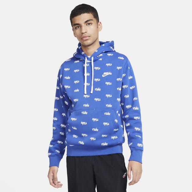 nike-dunk-low-hyper-cobalt-hoodie-1