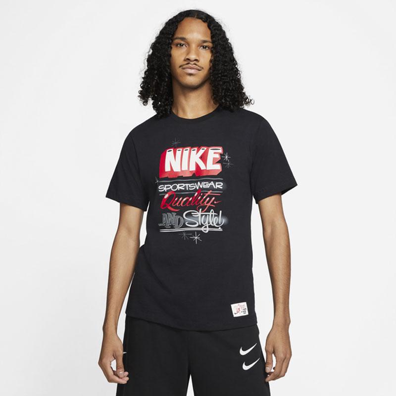 nike-bodega-shirt-black-1
