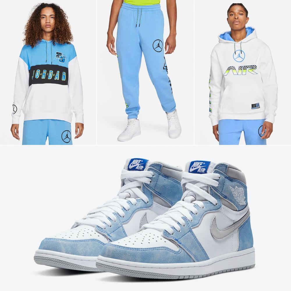 air-jordan-1-hyper-royal-outfits-2