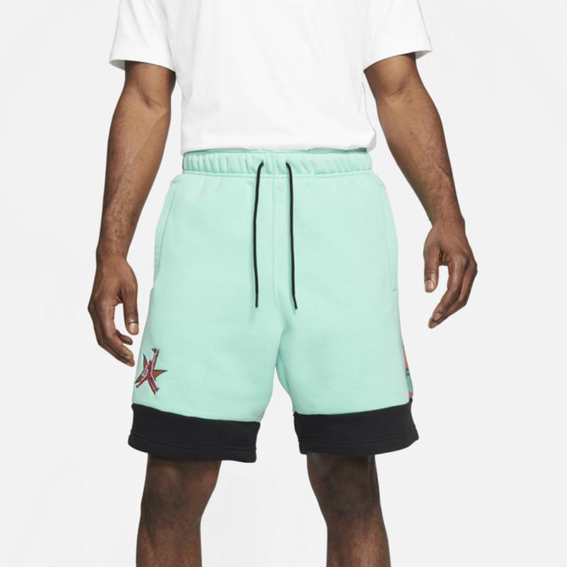 jordan-retro-11-tropical-twist-shorts-1