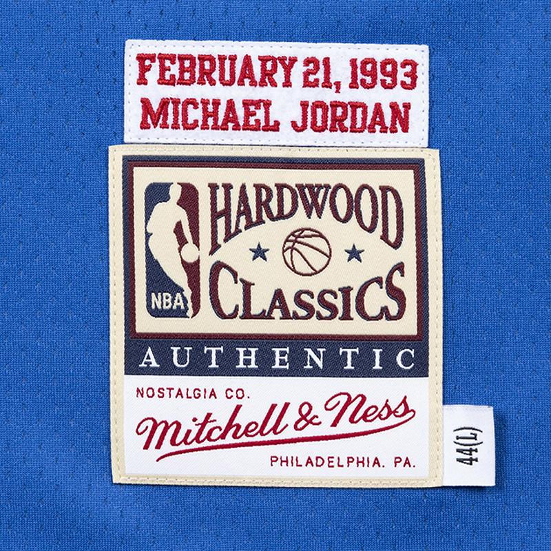 michael-jordan-1993-nba-all-star-jersey-royal-blue-3