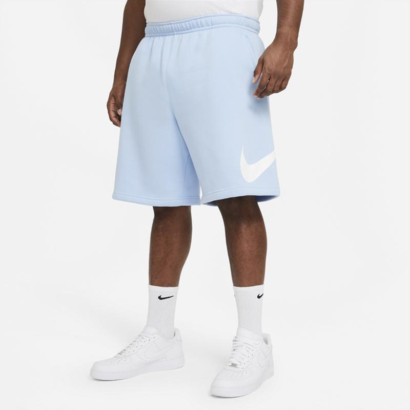 nike-psychic-blue-alumni-shorts-1