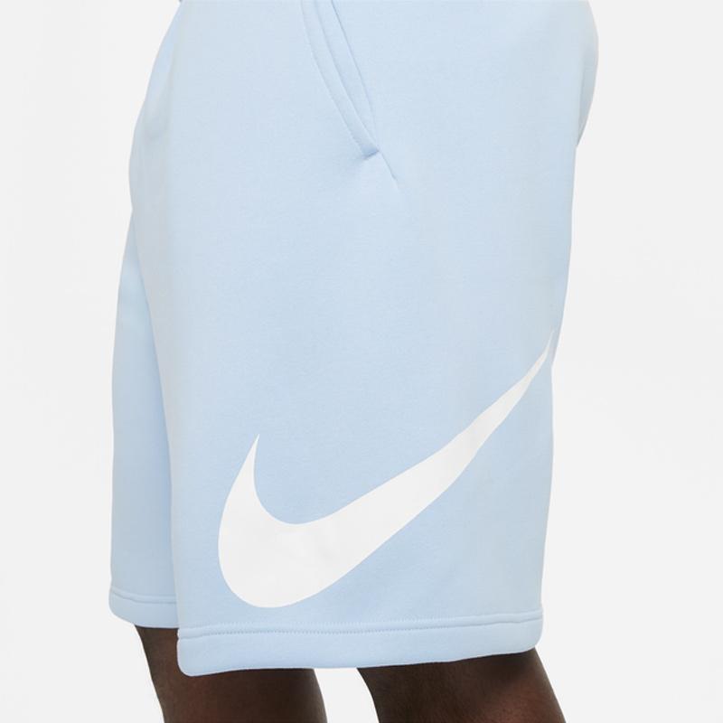 nike-psychic-blue-alumni-shorts-2