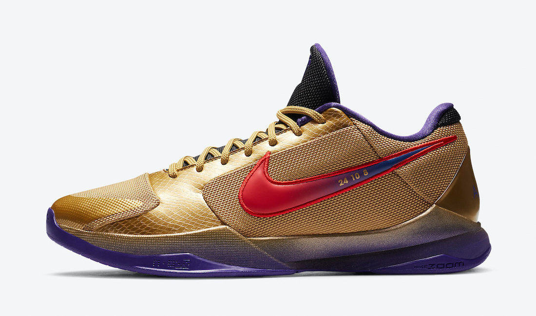 undefeated-nike-kobe-5-protro-hall-of-fame-sneaker-clothing-match
