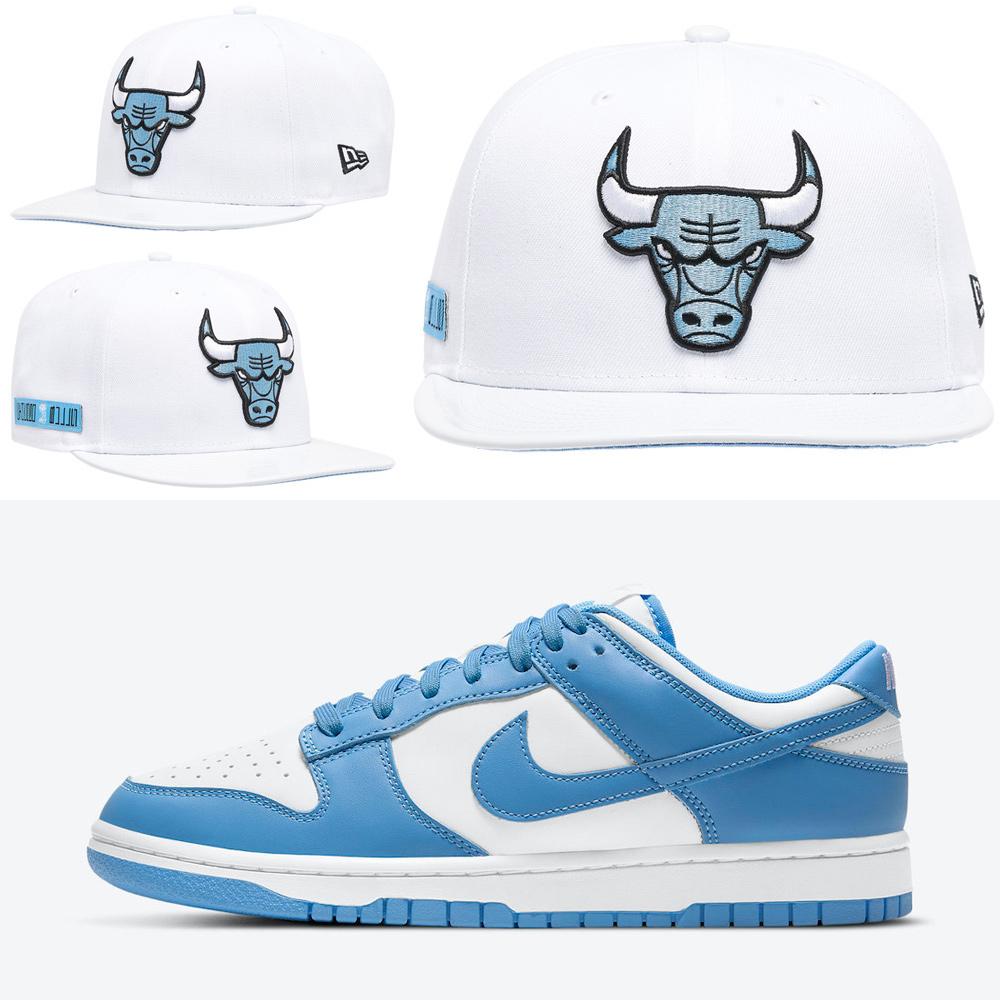 nike-dunk-low-university-blue-hat-match
