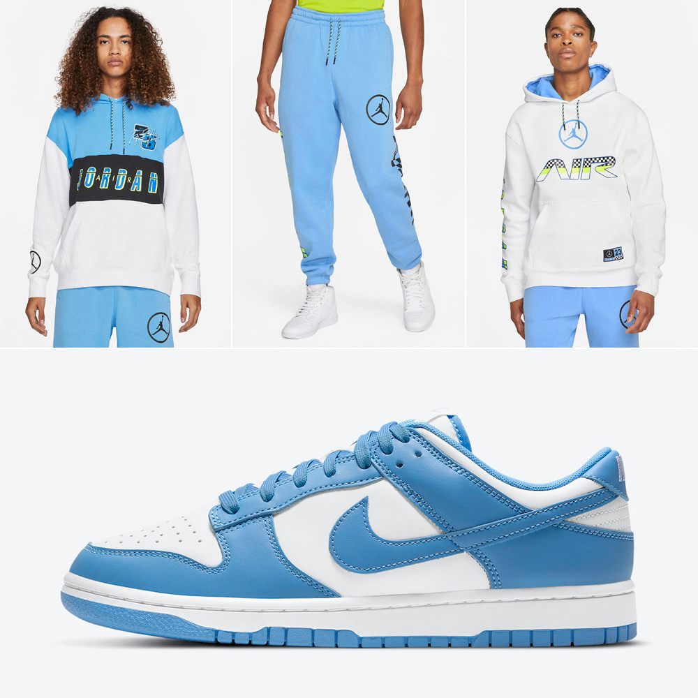nike-dunk-low-university-blue-matching-outfits