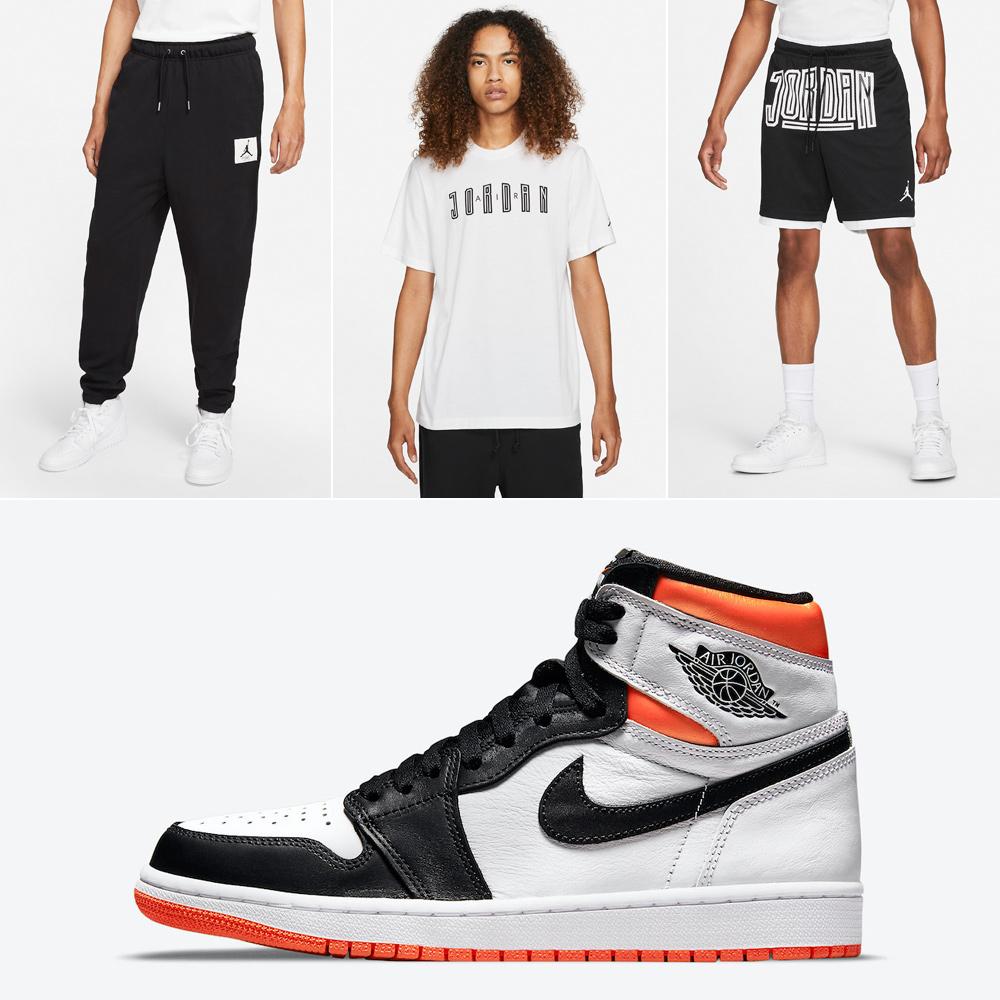 air-jordan-1-high-electro-orange-matching-outfits