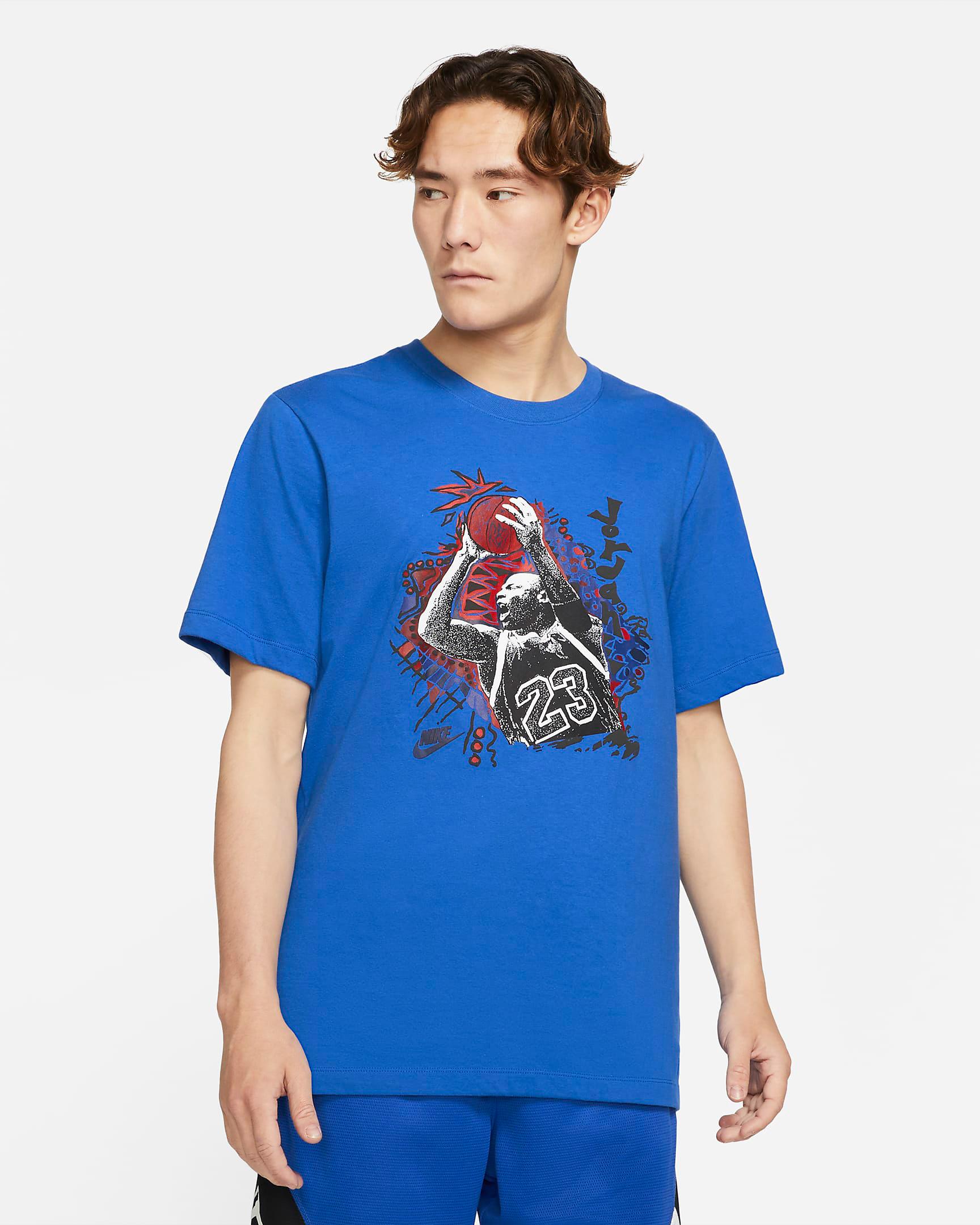 jordan-game-royal-vintage-graphic-t-shirt-1