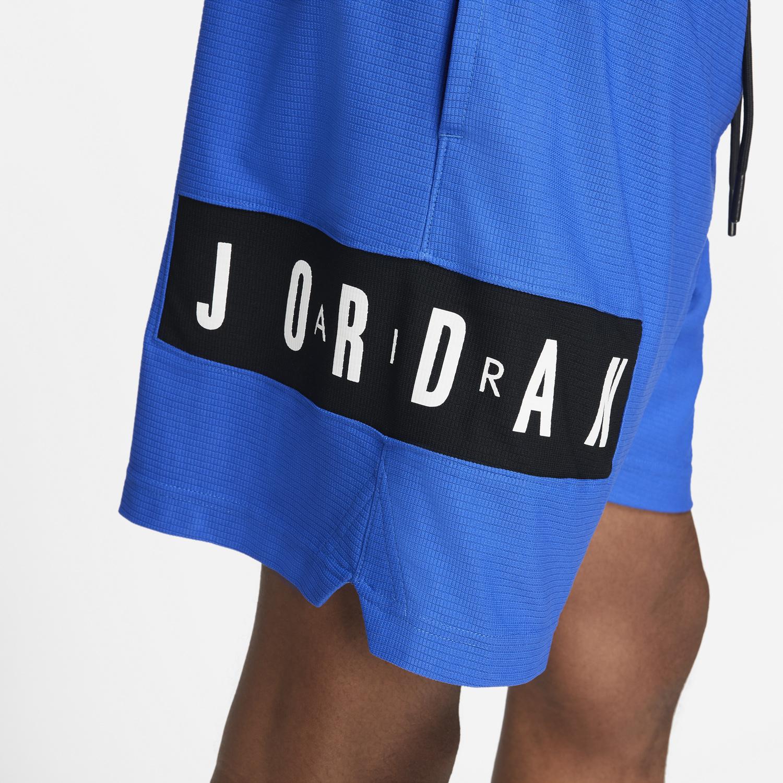 jordan-hyper-royal-dry-air-mesh-gfx-shorts-4