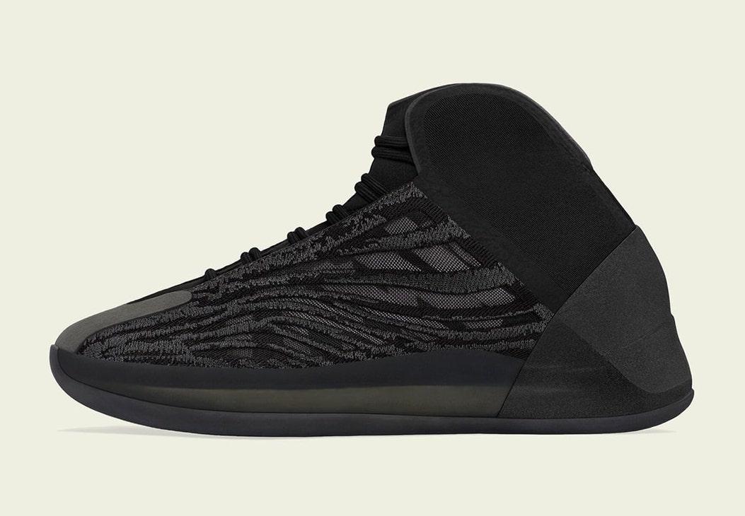 adidas Yeezy Quantum Onyx GX1317 Release Date 1