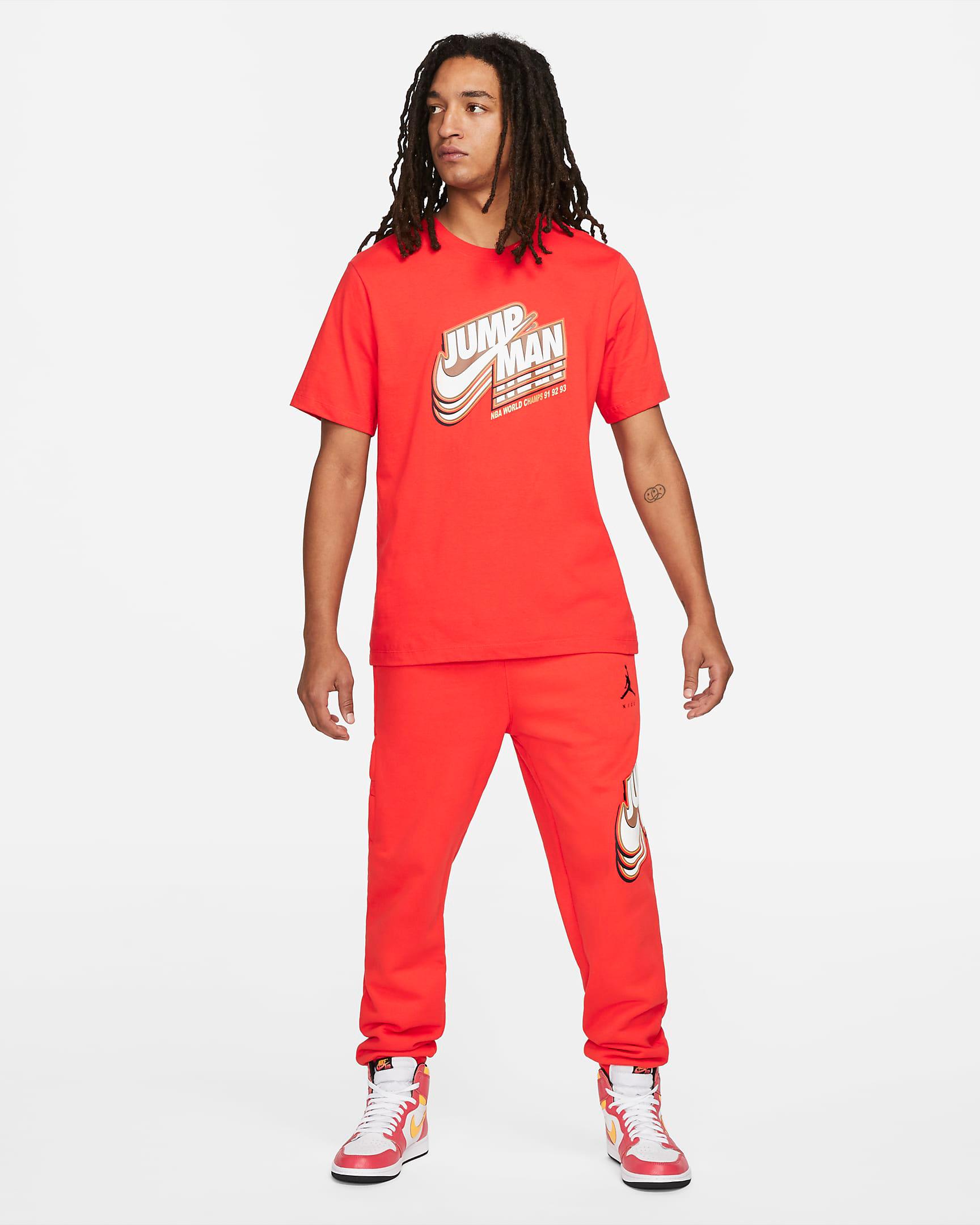 jordan-chile-red-jumpman-shirt-pants-outfit